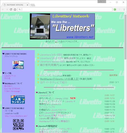 librettersHP